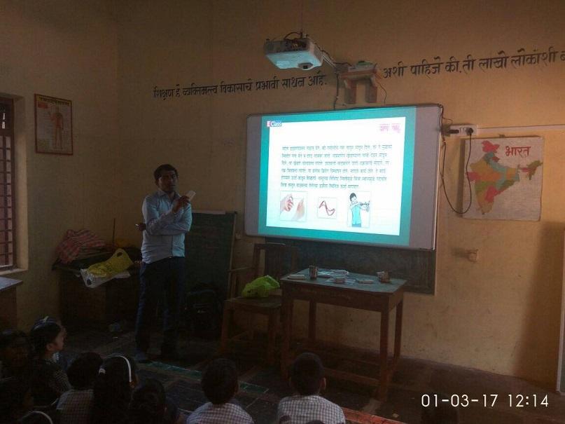 Digital classroom system for Maharashtra Board | E-Class